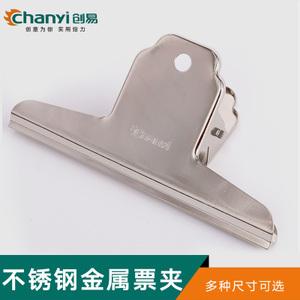 chanyi/创易 CY3101