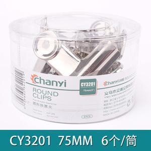 chanyi/创易 75MM6