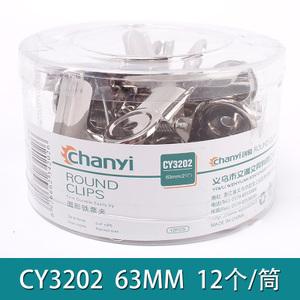 chanyi/创易 63MM12