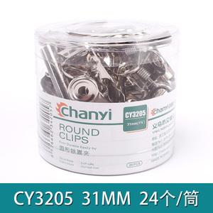 chanyi/创易 31MM24