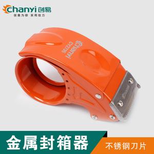 chanyi/创易 CY2735