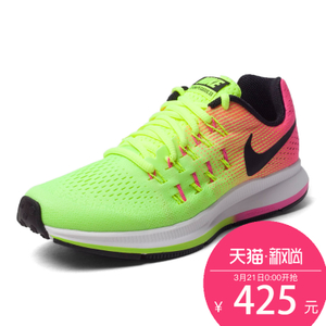 Nike/耐克 834316-700