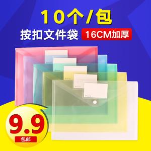 chanyi/创易 CY1005