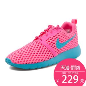 Nike/耐克 705486-602