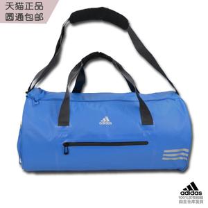 Adidas/阿迪达斯 AJ9732