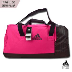 Adidas/阿迪达斯 AJ9996