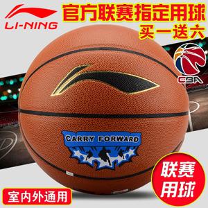 Lining/李宁 022