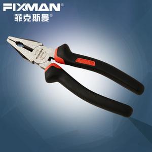 FIXMAN/菲克斯曼 A0502