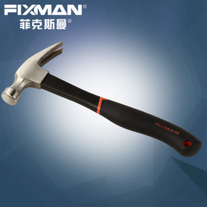 FIXMAN/菲克斯曼 C0401-C0402