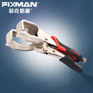 FIXMAN/菲克斯曼 A1405