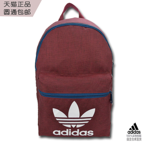 Adidas/阿迪达斯 AJ6923