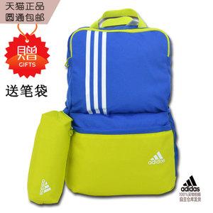 Adidas/阿迪达斯 AY4248