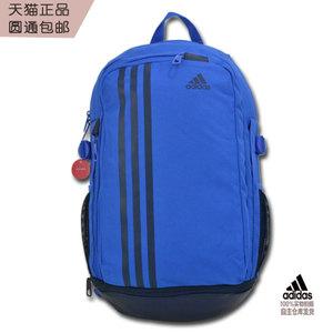 Adidas/阿迪达斯 AZ8649