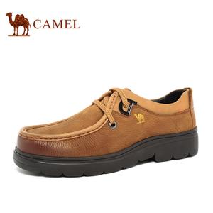 Camel/骆驼 2155187