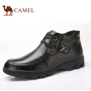 Camel/骆驼 2240010