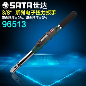 Sata/世达 96513