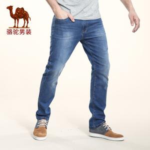 Camel/骆驼 X6X316401