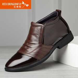 REDDRAGONFLY/红蜻蜓 WTD65021