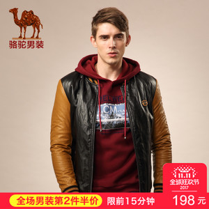 Camel/骆驼 D5F254251