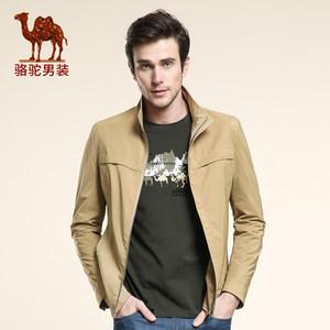 Camel/骆驼 X6F268082