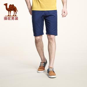 Camel/骆驼 X6V260364
