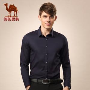 Camel/骆驼 D5C257301