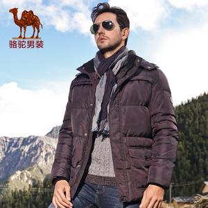 Camel/骆驼 D4Y105280