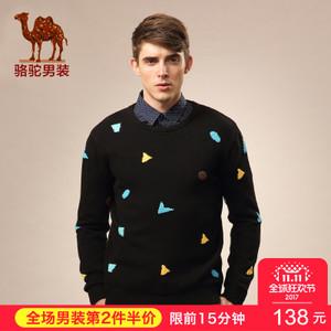 Camel/骆驼 D5H237258