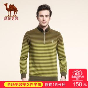 Camel/骆驼 X6Q214073