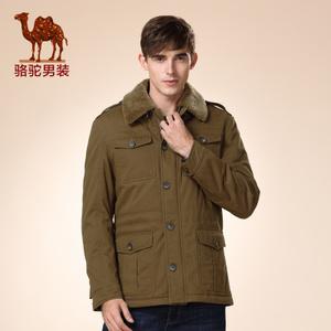 Camel/骆驼 D5Z245350