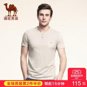 Camel/骆驼 X6B201436