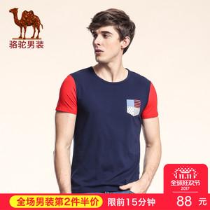 Camel/骆驼 X6B294478