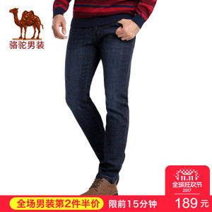 Camel/骆驼 D6X316853
