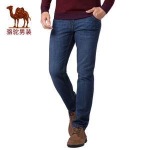 Camel/骆驼 D6X269852
