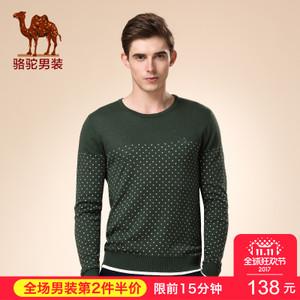 Camel/骆驼 D5H256408