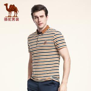 Camel/骆驼 X6B265453