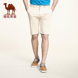 Camel/骆驼 X6V261358