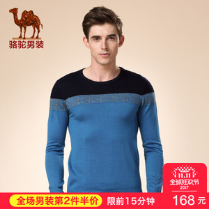 Camel/骆驼 D5H314390