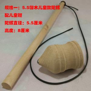天润 5.5CM1.8CM70CM