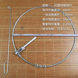 天润 60cm10mm