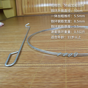 天润 50cm