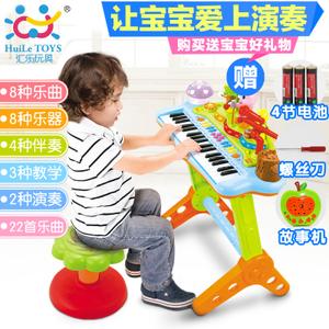 HUILE TOYS/汇乐玩具 669