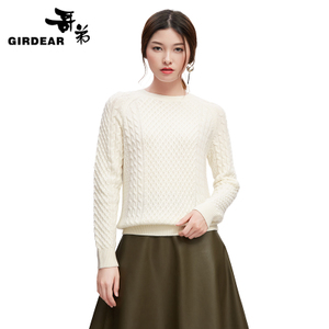 Girdear/哥弟 0021-790032