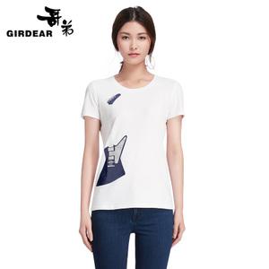 Girdear/哥弟 0020-390026