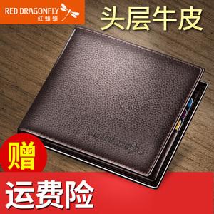 REDDRAGONFLY/红蜻蜓 6655CG0013