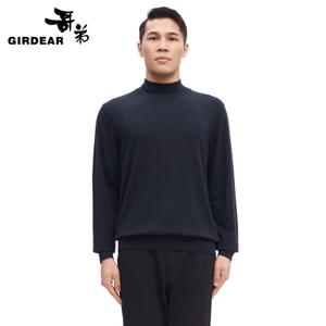 Girdear/哥弟 0033-790183