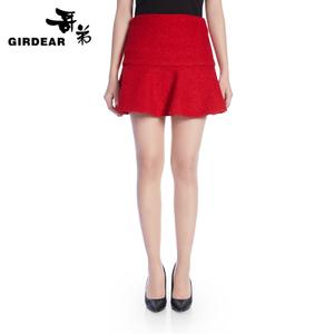 Girdear/哥弟 1001-290026