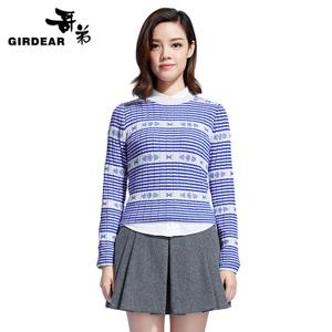 Girdear/哥弟 0021-790107