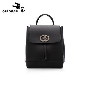Girdear/哥弟 124-940065