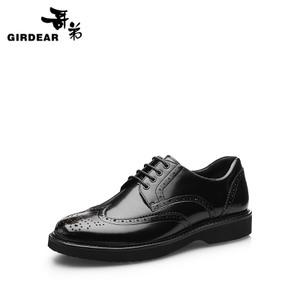 Girdear/哥弟 AX20001